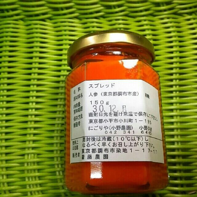 朝採り苺1パックとニンジンスプレット セット 食品/飲料/酒の食品(野菜)の商品写真