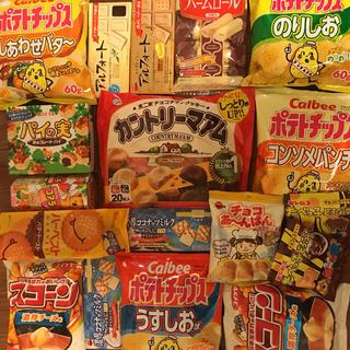 お菓子詰め合わせ(菓子/デザート)