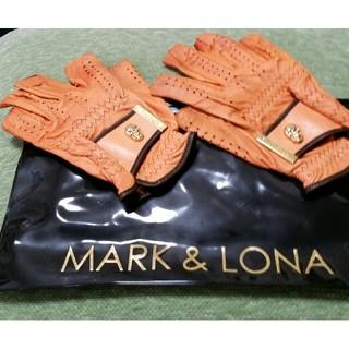 マークアンドロナ(MARK&LONA)の専用!マーク&ロナ、グローブ20(ウエア)