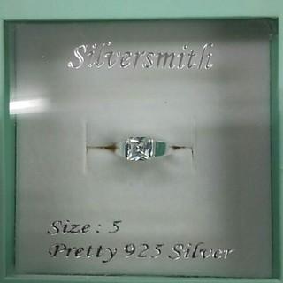 シルバー925 指輪 5号 ピンキーリング 刻印 925(リング(指輪))