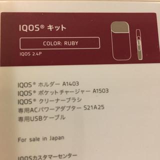 アイコス(IQOS)のiqos ダークレッド 新品未開封(タバコグッズ)