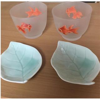 スタジオオリベ(STUDIO ORIBE)の新品❤️金魚柄 冷茶セット 2客揃(食器)