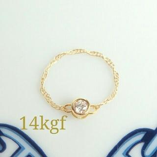 CZダイヤ14kgfリング(リング(指輪))