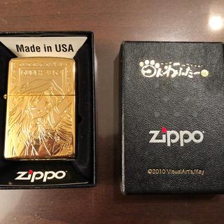 ジッポー(ZIPPO)の「クドわふたー」ZIPPO「能美クドリャフカ」GoldLimited (キャラクターグッズ)