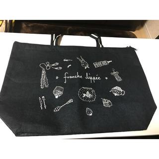 フランシュリッペ(franche lippee)のフランシュリッぺ トートバック ショップ袋(ショップ袋)