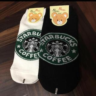 スターバックスコーヒー(Starbucks Coffee)のあるん様 専用です。スタバ ソックス 2足セット(ソックス)