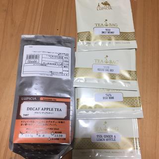 ルピシア(LUPICIA)のおまけつき デカフェ アップルティー リーフ(茶)