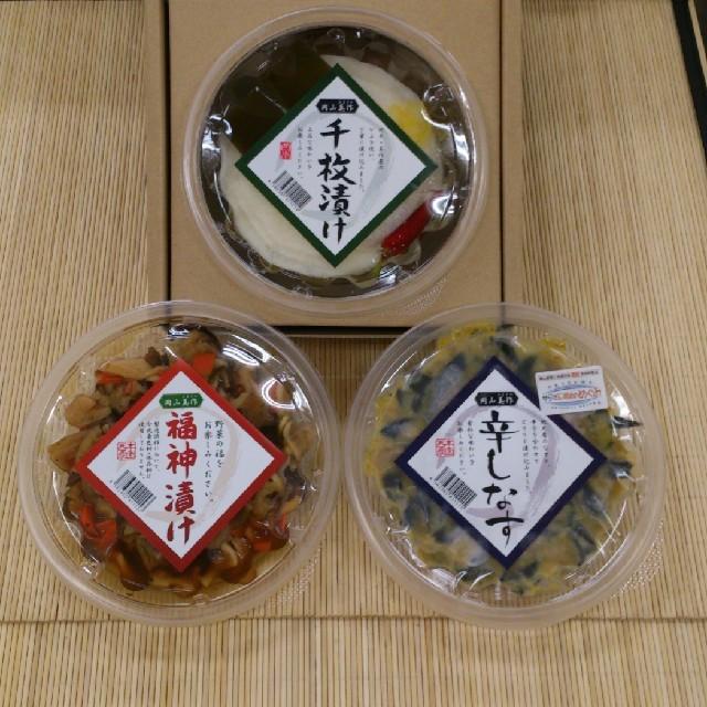 ☆こじ様専用ページ☆ 食品/飲料/酒の食品(野菜)の商品写真