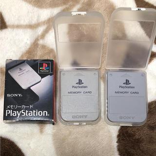 プレイステーション(PlayStation)のPlayStation メモリーカード 1個(その他)