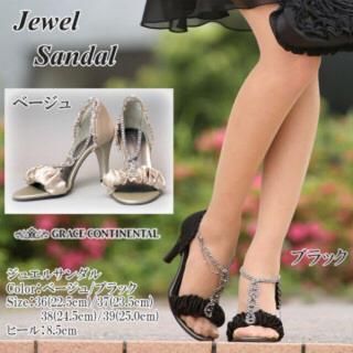 グレースコンチネンタル(GRACE CONTINENTAL)の80%オフ ジュエル ビジューサンダル 結婚式 ドレス ブラック 38 24.5(サンダル)
