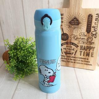 スヌーピー ステンレスボトル 水筒 保冷保温 480ml 簡単OPEN ブルー(その他)