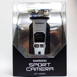 シマノ(SHIMANO)の新品 未開封 shimano シマノ cm-2000 アクションカム カメラ ②(コンパクトデジタルカメラ)