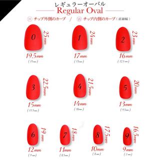 シンプル大理石ネイル コスメ/美容のネイル(つけ爪/ネイルチップ)の商品写真