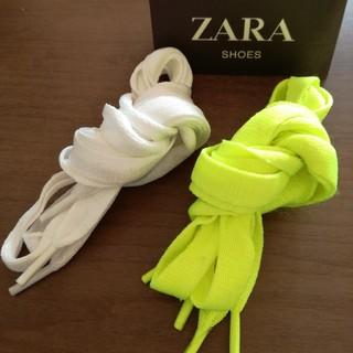 ザラ(ZARA)の蛍光、白 靴紐二本 ZARA(その他)