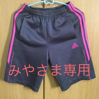 アディダス(adidas)のアディダスハーフパンツ レディース(ハーフパンツ)