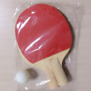 卓球セット(スポーツ)