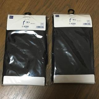 ジーユー(GU)のラメタイツ 2足セット 80デニール(タイツ/ストッキング)