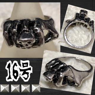 【新品/16号】メタルリング/スカルハンド(リング(指輪))