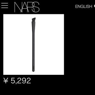 ナーズ(NARS)のNARSブラシ(アイブロウペンシル)