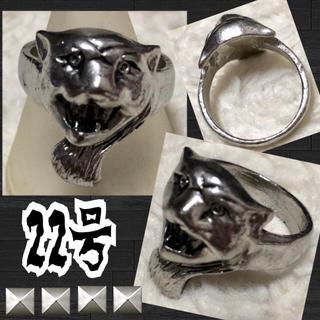 【新品/22号】メタルリング/豹(リング(指輪))