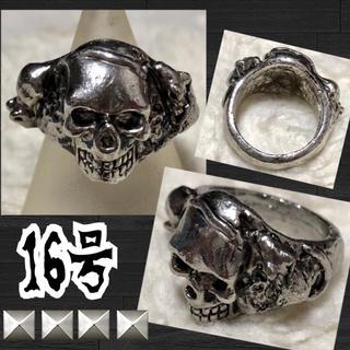 【新品/16号】メタルリング/スカル&マウス(リング(指輪))