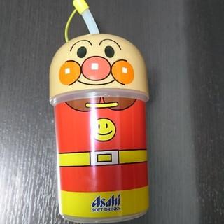 アンパンマン(アンパンマン)のAsahi アンパンマン ストローボトル ☆ 非売品(水筒)