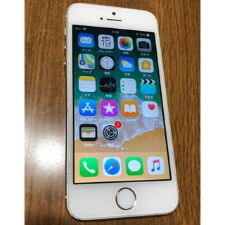 アイフォーン(iPhone)のIPhone 5S 16GB ソフトバンク 訳あり(その他)