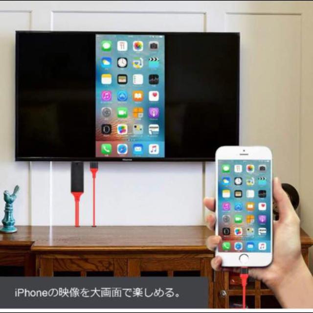ケーブル iphone テレビ