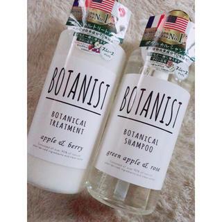 ボタニスト(BOTANIST)の新品未使用♢ボタニスト♢ボタニカルシャンプー・トリートメント♢セット(シャンプー)
