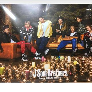 サンダイメジェイソウルブラザーズ(三代目 J Soul Brothers)の三代目2018カレンダー(壁掛け)(カレンダー/スケジュール)