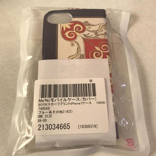 cb21847b47 Me% スカーフ柄 iPhone7ケース 手帳型 スマホ/家電/カメラのスマホアクセサリー