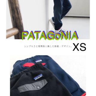 パタゴニア(patagonia)のパタゴニア シンチラ スナップT パンツ 希少XS ブラック&グレー(その他)