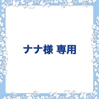 FANCL - ファンケルの通販 by Saori's shop ファンケルならフリル