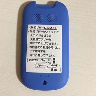 フジツウ(富士通)のF-03J リアケース(スマートフォン本体)