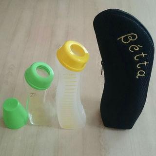 ベッタ(VETTA)のBetta哺乳瓶♥ポーチも(哺乳ビン)