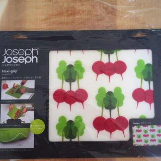 ジョセフジョセフ(Joseph Joseph)の新品❤︎ジョセフジョセフ❤︎シリコンまな板(調理道具/製菓道具)