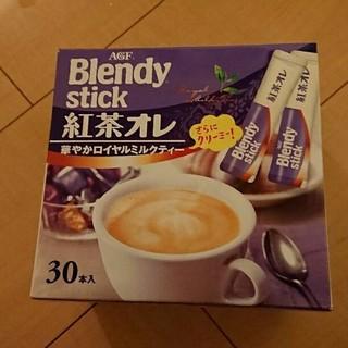 エイージーエフ(AGF)のブレンディ スティック 紅茶 30本入り(コーヒー)