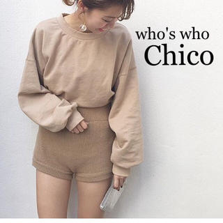 who's who Chico