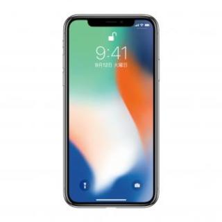 i phoneX 256G 3台セット(スマートフォン本体)