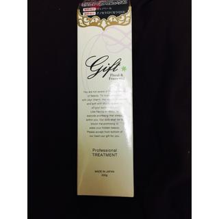 新品 gift ギフト ヘアトリートメント フローラル&フルーティヴェール