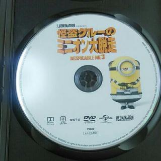 【未再生】怪盗グルーのミニオン大脱走DVD   別に購入しましたケースで発送
