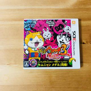 ニンテンドー3DS(ニンテンドー3DS)の妖怪ウォッチ3 テンプラ(携帯用ゲームソフト)