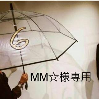 ビューティアンドユースユナイテッドアローズ(BEAUTY&YOUTH UNITED ARROWS)のroku 6 傘(傘)