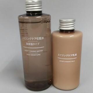 ムジルシリョウヒン(MUJI (無印良品))の新品  無印良品 エイジングケア化粧水&乳液(化粧水 / ローション)