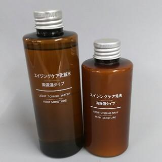 ムジルシリョウヒン(MUJI (無印良品))の新品  無印良品 エイジングケア(高保湿)化粧水&乳液(化粧水 / ローション)