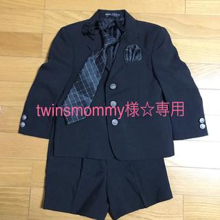 ヒロミチナカノ(HIROMICHI NAKANO)の冠婚葬祭 スーツ 男児 95㎝(ドレス/フォーマル)