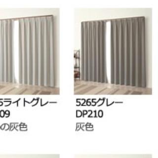 新品未使用 グレーカーテン 100×230 2枚(カーテン)