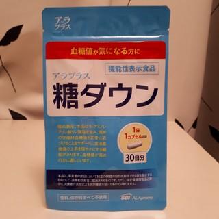 アラ(ALA)の【未開封】アラプラス 糖ダウン 30日分(その他)