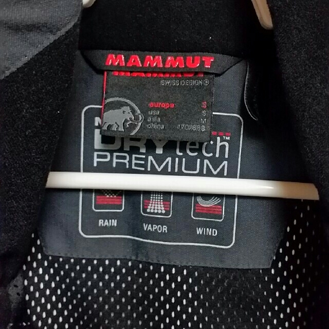 Mammut(マムート)の美品 MAMMUT マムート ドライテックプライム ジャケット スポーツ/アウトドアのアウトドア(登山用品)の商品写真