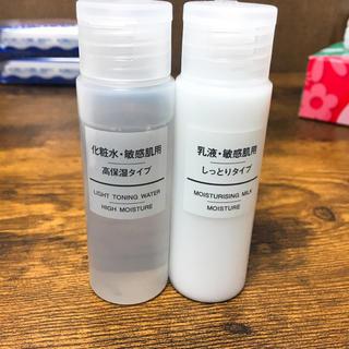 ムジルシリョウヒン(MUJI (無印良品))の無印良品  化粧水 乳液 セット(化粧水 / ローション)